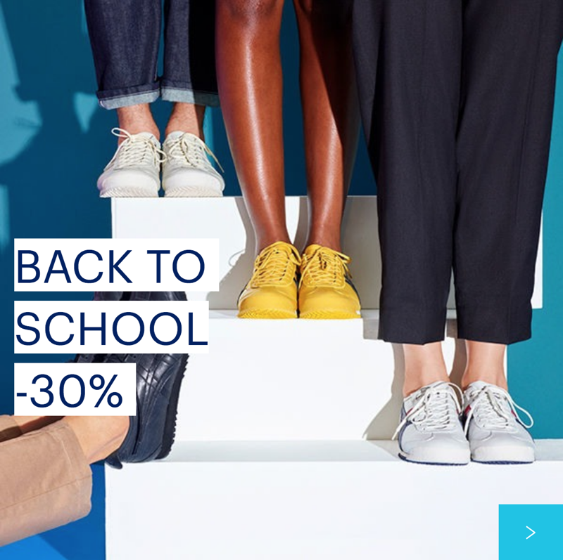 Asics: 30% off backpacks and trainers
