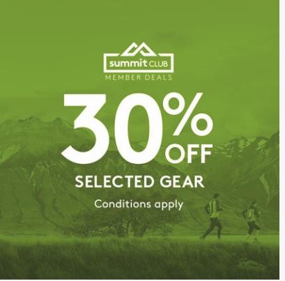 Kathmandu: 30% off selected gear