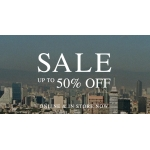 AllSaints: Sale up to 50% off women's and men's clothing