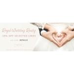 Argento: 19% off wedding jewellery