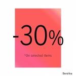 Bershka: 30% off discount