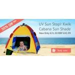 Daisy Baby Shop: 50% off Cabana Sun Shade