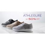 Jones Bootmaker: Sale up to 50% off athleisure