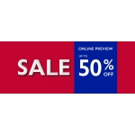 Moss Bros: up to 50% off formal menswear