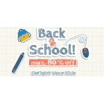 Newfrog: Sale up to 80% off Back 2 School products
