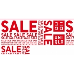 Uniqlo: summer sale