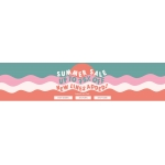 Urban Outfitters: summer sale up to 75%