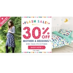 Frugi: 30% off mother & bedding